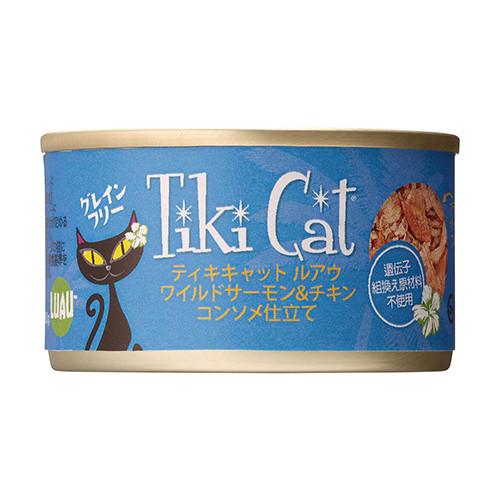 ティキキャット キャットフード ウェット ワイルドサーモン&チキン コンソメ仕立て ルアウ (80g) TikiCat Salmon and chicken for catsアイキャッチ画像