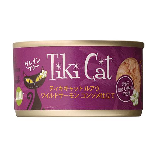 ティキキャット キャットフード ワイルドサーモン コンソメ仕立て ルアウ (80g) TikiCat salmon for catsアイキャッチ画像