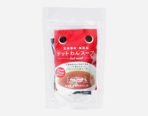 ドットわん ドッグフード スープ ドットわんスープ5包 国産 (10g×5pack) Dotwan soup for dogsアイキャッチ画像