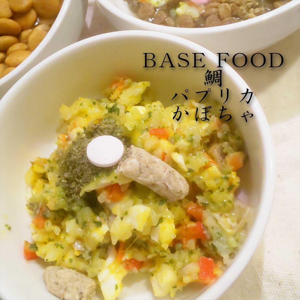 記事 鯛のリゾット風ご飯のアイキャッチ画像