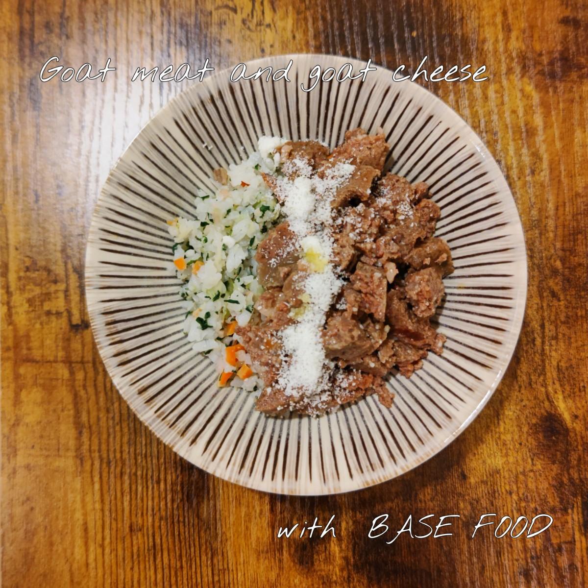 記事 Herrmannヤギ肉とヤギチーズ with BASE FOODのアイキャッチ画像