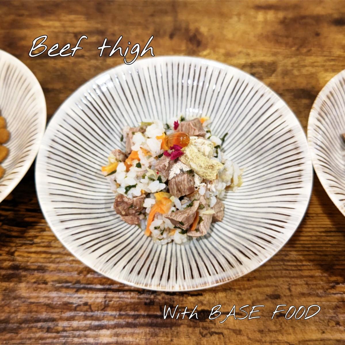 記事 牛モモ肉 with BASE FOODのアイキャッチ画像
